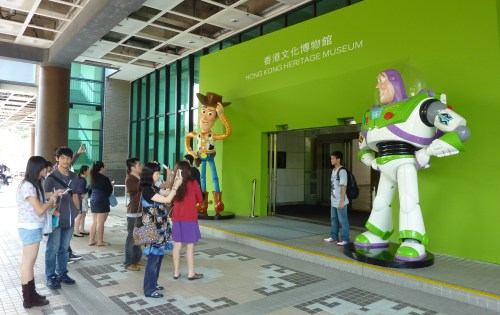 pixar-25-years-of-animation-hong-kong-heritage-museum