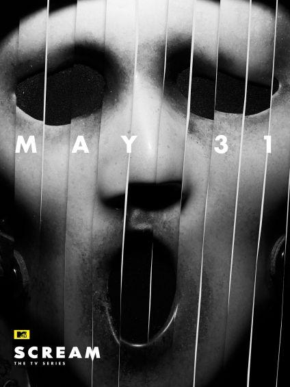 scream_mask_announce_030916-jpg-1457557603
